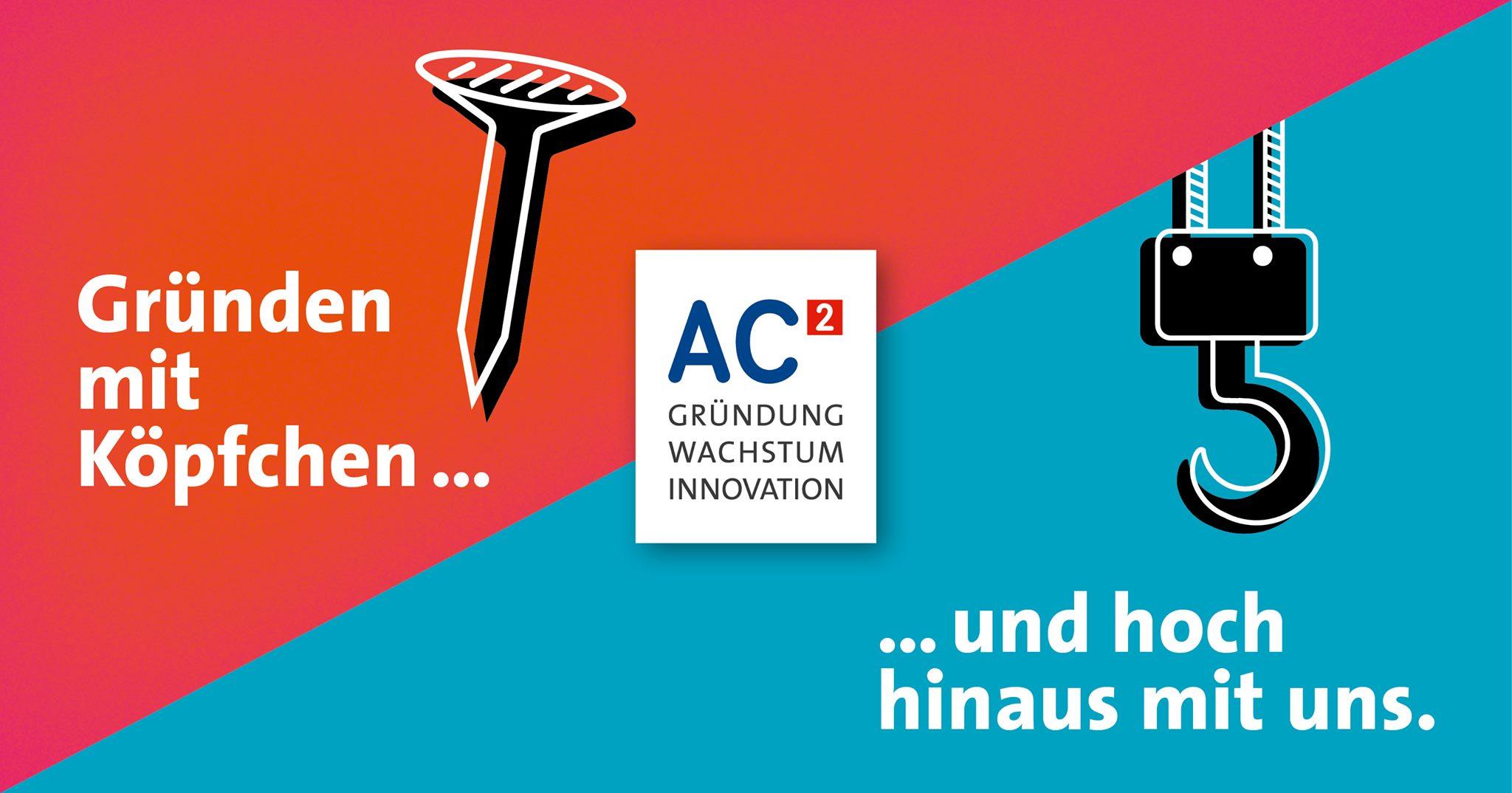 Auftaktveranstaltung AC² - Gründung, Wachstum, Innovation 2020/21